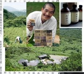 Yuan Soap collage