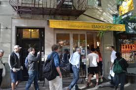 Ansel bakery