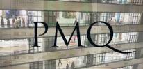 PMQ logo