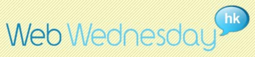webwednesday logo